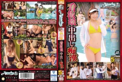 AP-478 Signboard Girl Cum Shot Masochist ~ Pool Surveillant · Resort Hotel Front · Hotel Employee · Hot Spring Inn Ryokan Young Generals · Vanity Inside A Bookmarker's Shop!~