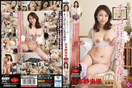 ANB-136 My Girlfriend Who Became A Mother 's Toy Crazy With Big Boobs Beautiful Mother - In - Law! Saori Miyamoto