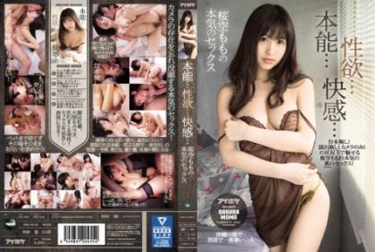 IPX-028 Instinct ... Sexual Desire ... Pleasure ... Serious Sex Of Cherry-blossom Moumo