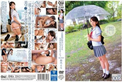 ONEZ-100 # Pretty Girl Whose Uniform Is Too Suited Is My Girlfriend Vol.002 Suzuyo Eina