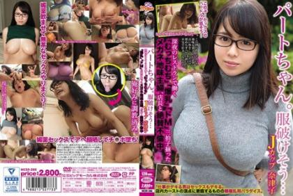 """MCSR-266 Part-time.Clothes Seems To Break ... J Cup Natsuko Working At A Late-night Restaurant """"Mucchinchi"""" """"Big Breasts"""" """"Do M"""" Glasses Elegant Housewife With Aligned Trippers, Store Manager Natsumiko Mishima"""