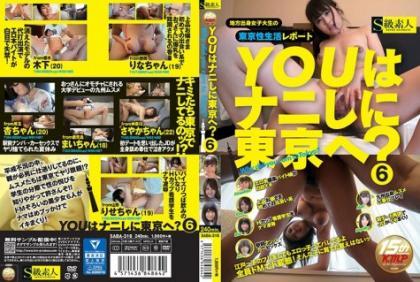 SABA-316 YOU To Nani To Tokyo? 6