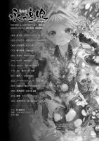 永遠娘 Vol.10