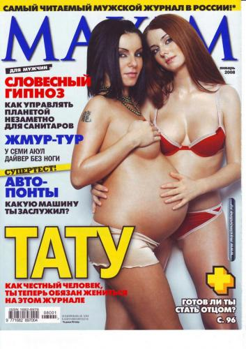 199693691_maxim_rus_01_70_2008.jpg
