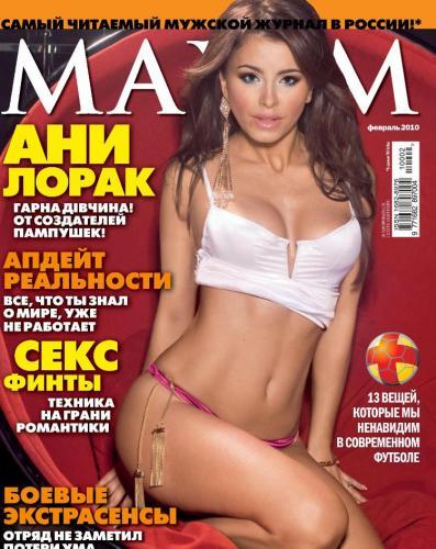 199693720_maxim_rus_02_95_2010.jpg