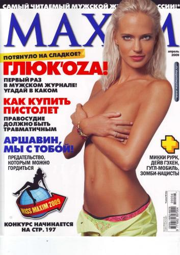 199693762_maxim_rus_04_85_2009.jpg