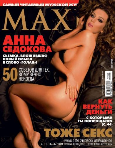 199693794_maxim_rus_05_98_2010.jpg