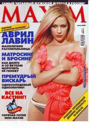 199693824_maxim_rus_07_76_2008.jpg