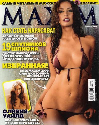 199693880_maxim_rus_09_2009.jpg
