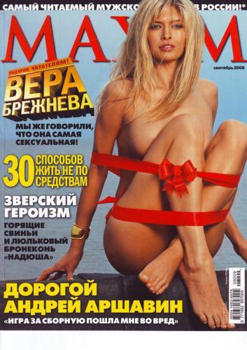 199693883_maxim_rus_09_78_2008.jpg