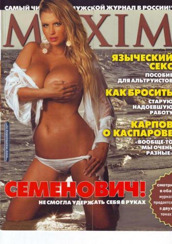199693899_maxim_rus_10_1_79_2008.jpg