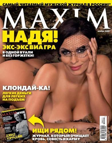 199693908_maxim_rus_11_2009.jpg