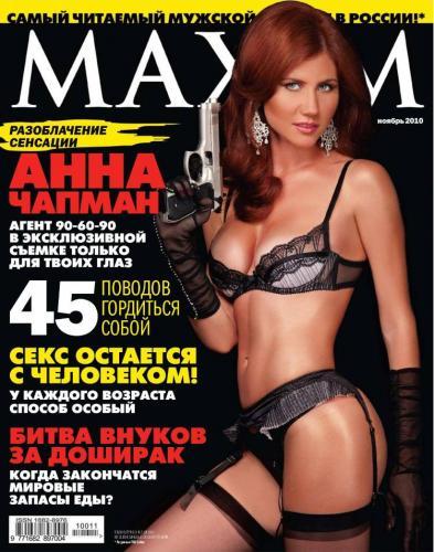 199693928_maxim_rus_11_104_2010.jpg