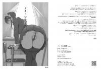 maidnasenpai_001.jpg